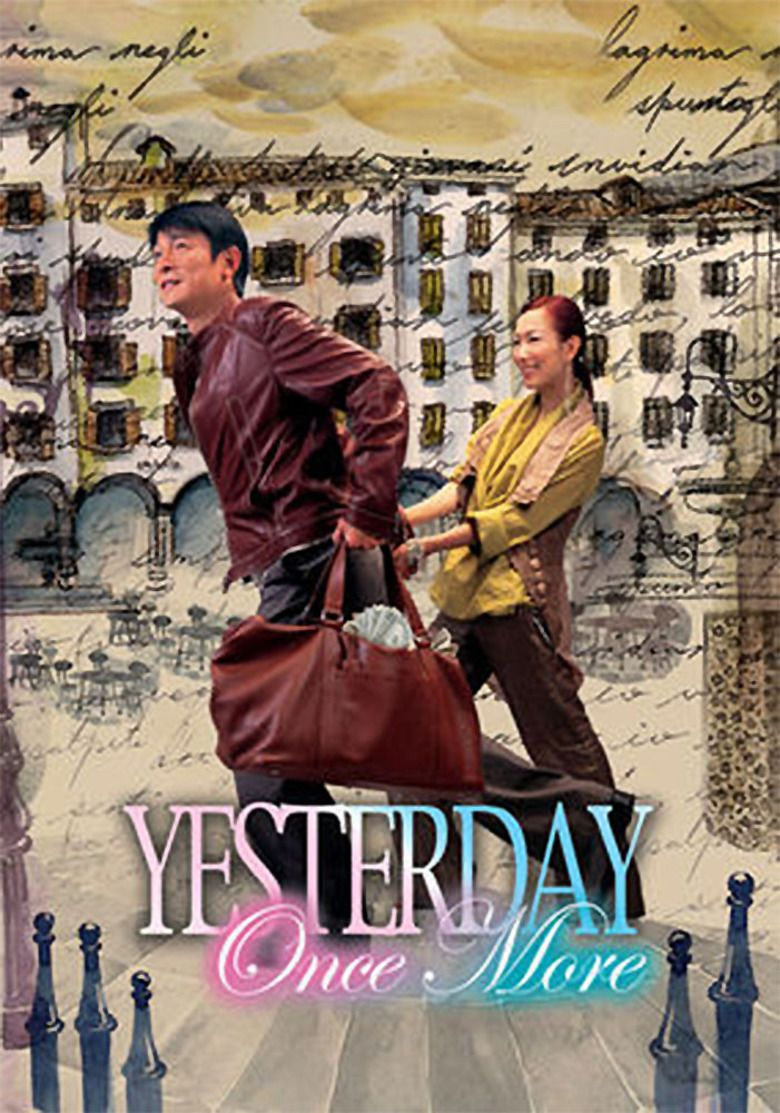 Yesterday Once More (film) movie poster