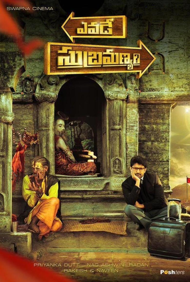 Yevade Subramanyam movie poster