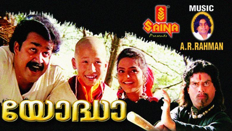 Yodha (1992 film) movie scenes