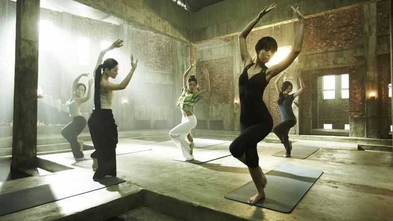 Yoga Hakwon movie scenes