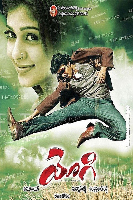 Yogi (2007 film) movie poster