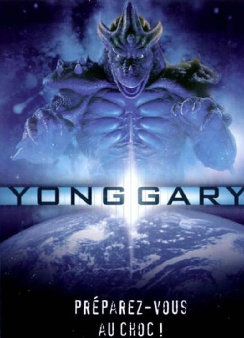 Yonggary (1999 film) movie poster