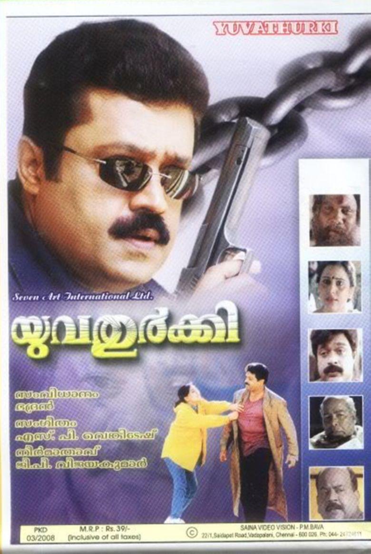 Yuvathurki movie poster