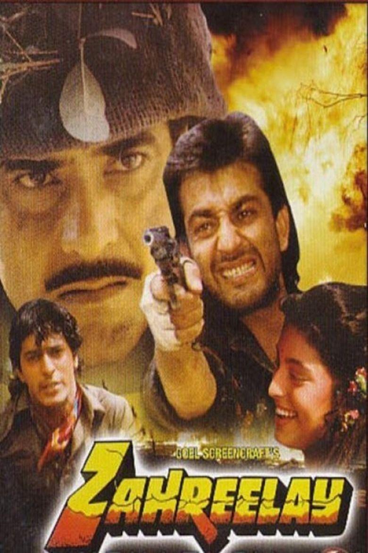 Zahreelay movie poster