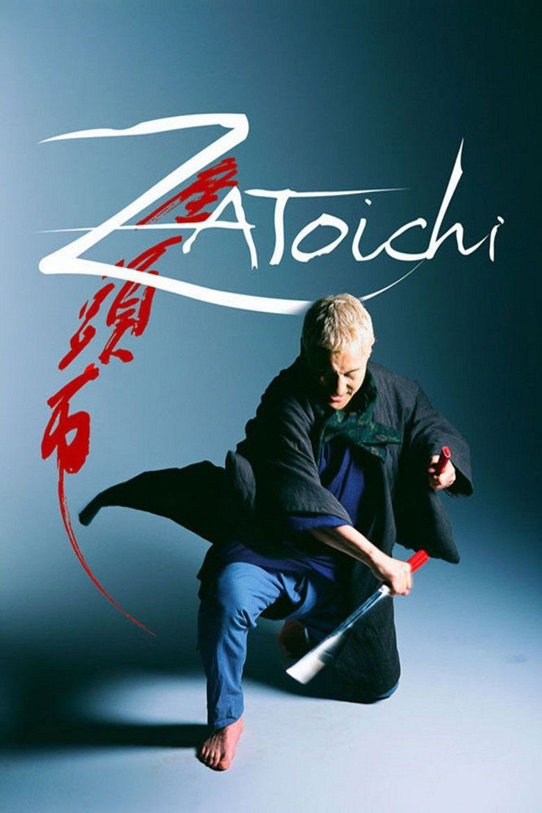 Zatoichi (2003 film) movie poster