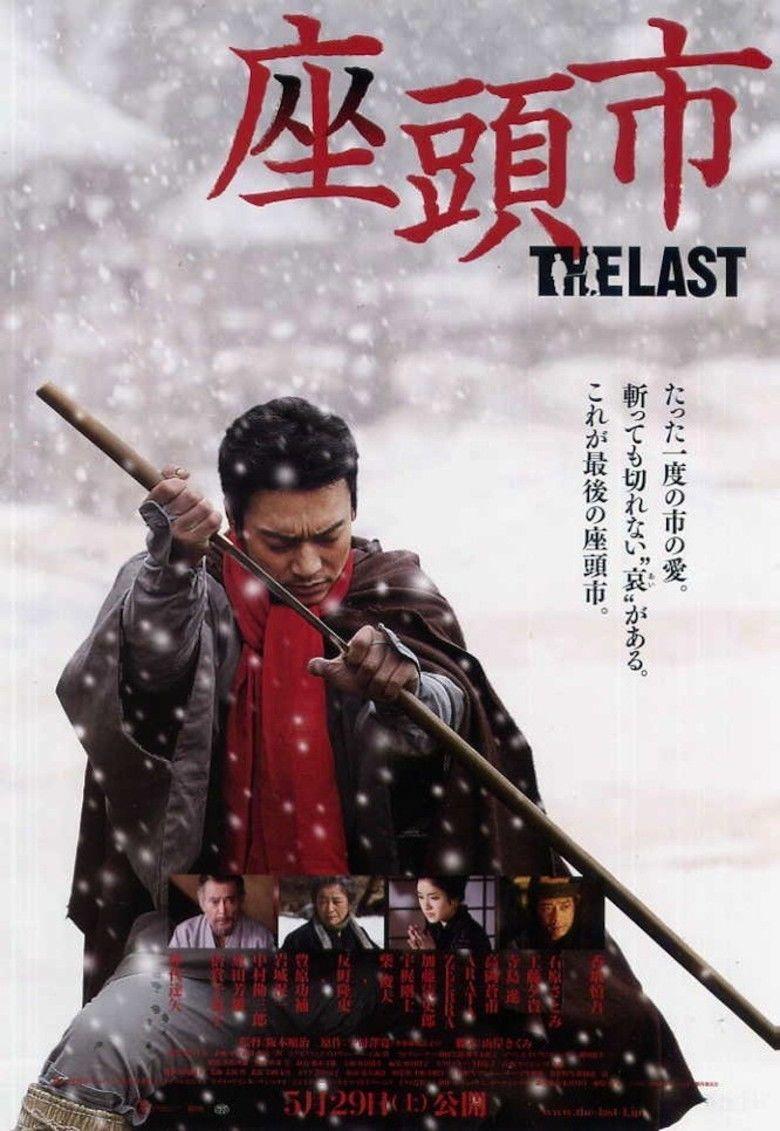 Zatoichi: The Last movie poster