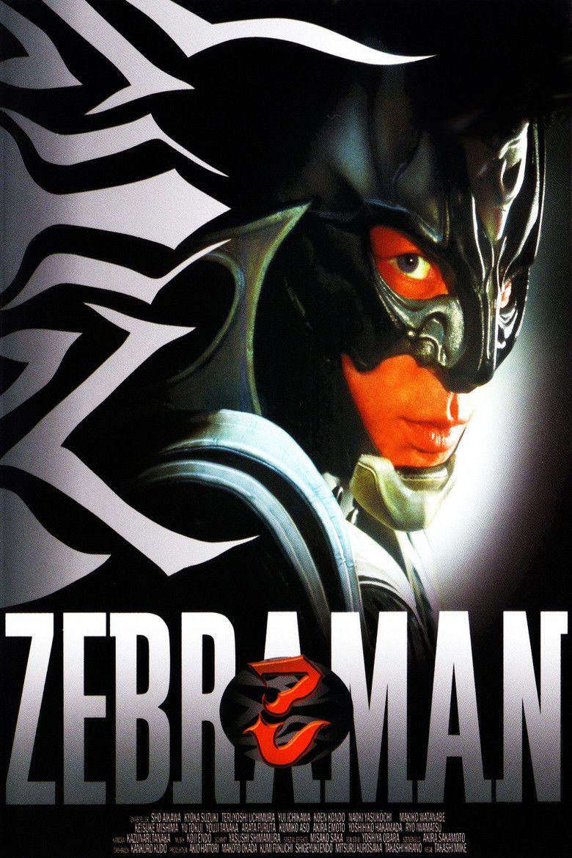 Zebraman movie poster