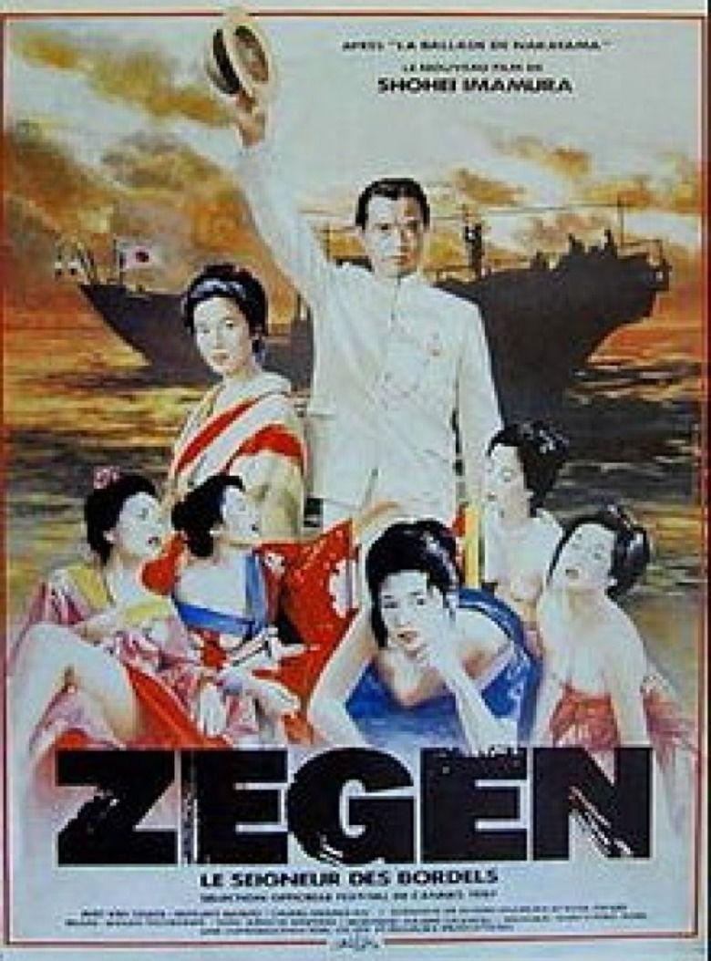 Zegen movie poster