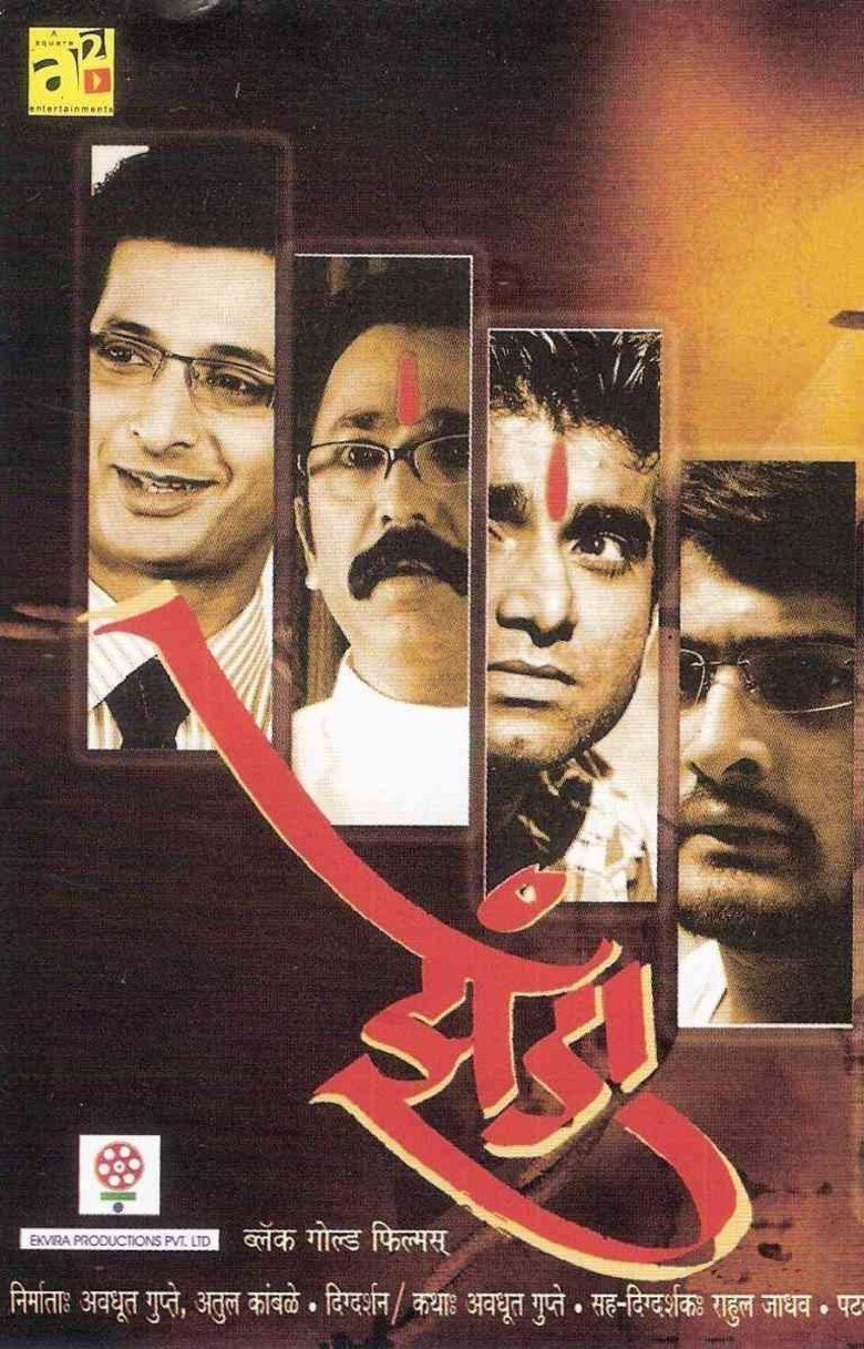 Zenda (film) movie poster