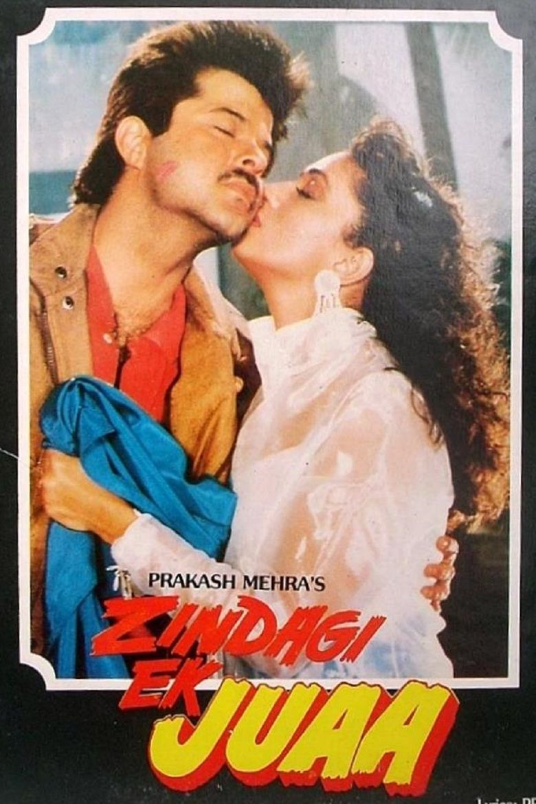 Zindagi Ek Juaa movie poster