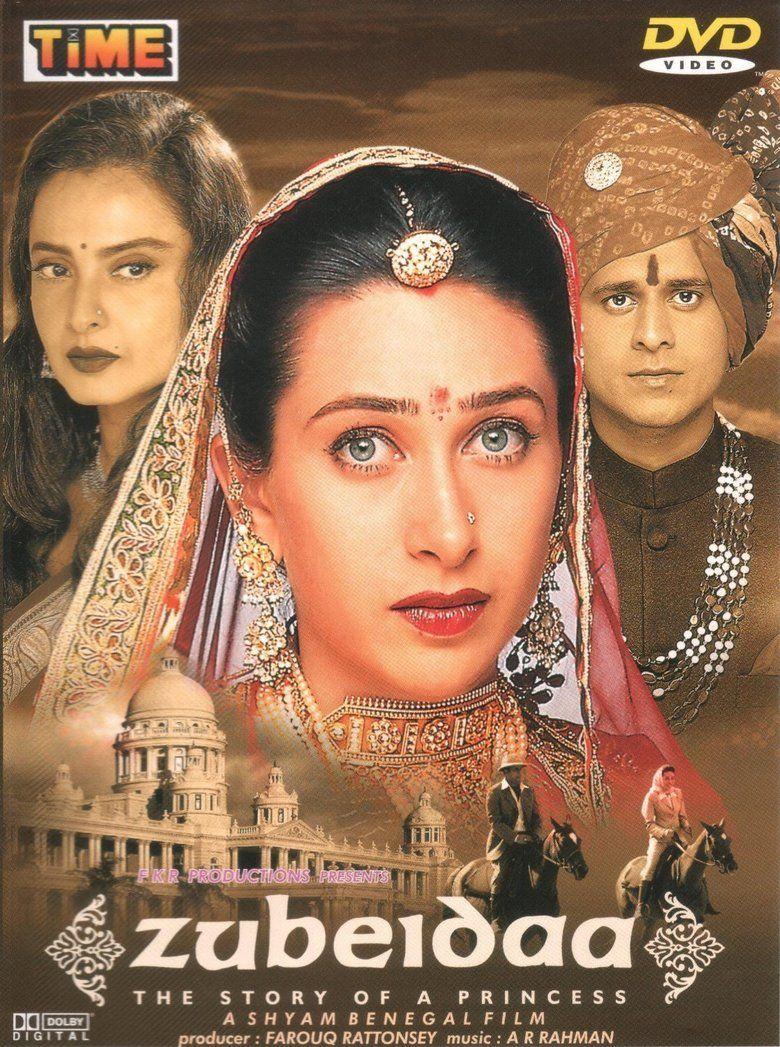Zubeidaa movie poster