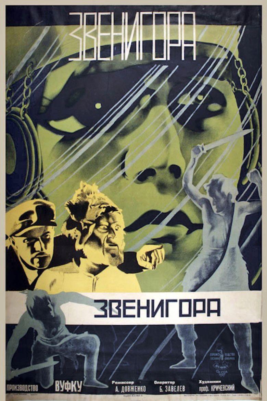 Zvenigora movie poster