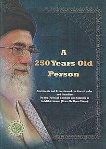 A 250 Years Old Person httpsuploadwikimediaorgwikipediaenthumb0
