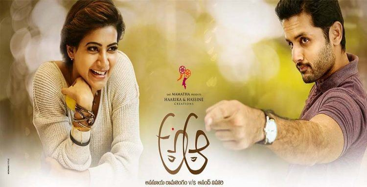 A Aa A Aa Movie Full Special NithinSamantha Interview Video Dailymotion