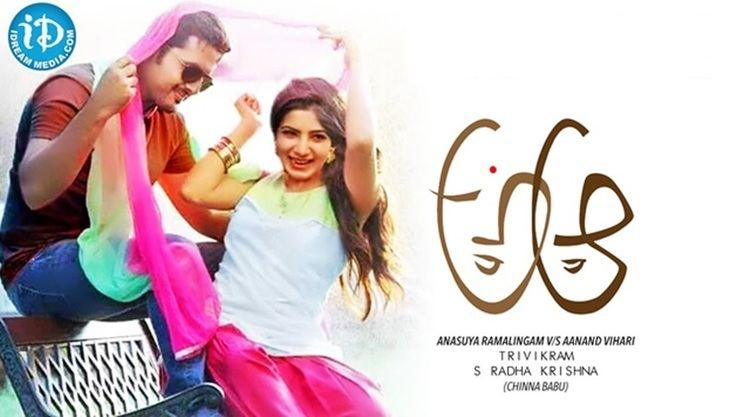 A Aa Nithiin39s AAa is smashing boxoffice records in US The Indian Express