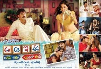 A Aa E Ee (2009 Telugu film) movie poster