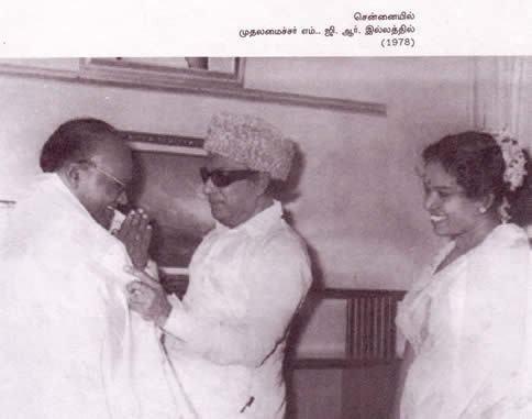 A. Amirthalingam On Mrs Mangayarkarasi Amirthalingam her tongue and dirge song