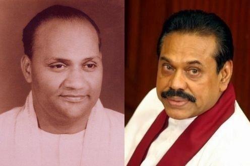 A. Amirthalingam President Rajapakse pays his tribute to Amirthalingam