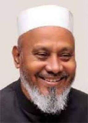 A. B. M. Mohiuddin Chowdhury News Details