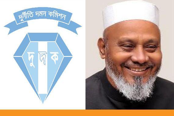 A. B. M. Mohiuddin Chowdhury Awami League leader Mohiuddin secured bail Bdchroniclecom