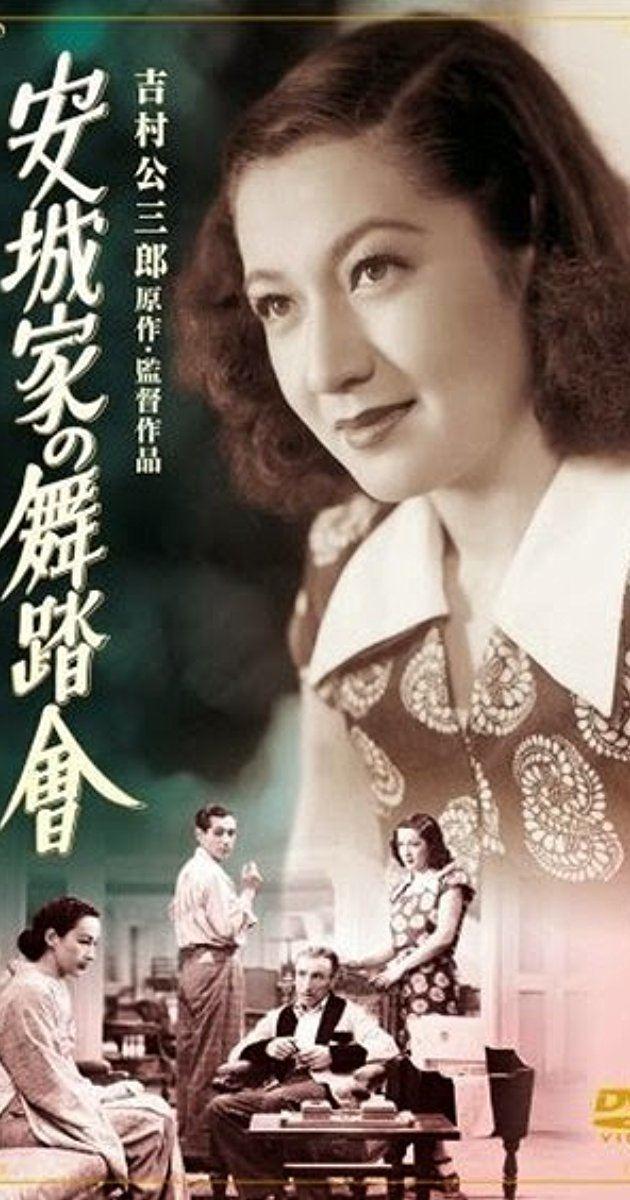 A Ball at the Anjo House Anjke no butkai 1947 IMDb