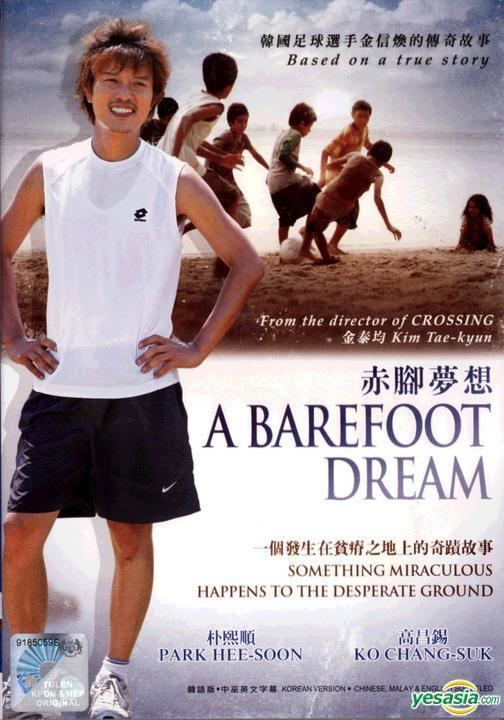 A Barefoot Dream YESASIA A Barefoot Dream DVD Malaysia Version DVD Lim Won Hee