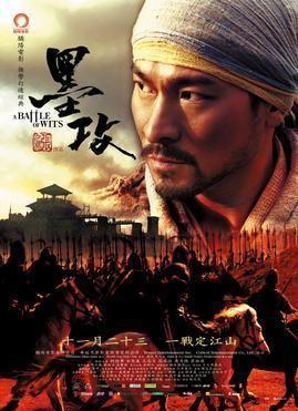 A Battle of Wits (2006 film) A Battle of Wits 2006 film Wikipedia