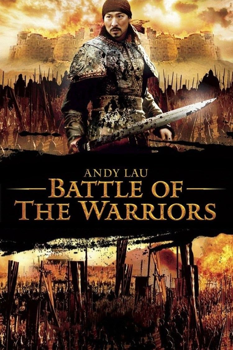 A Battle of Wits (2006 film) Subscene Subtitles for Battle of Wits Battle of the Warriors Mo