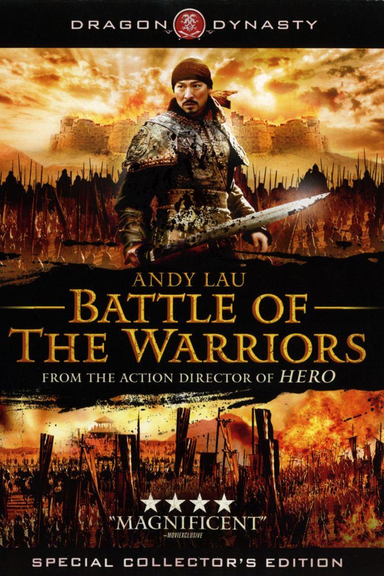 A Battle of Wits (2006 film) wwwgstaticcomtvthumbdvdboxart179607p179607