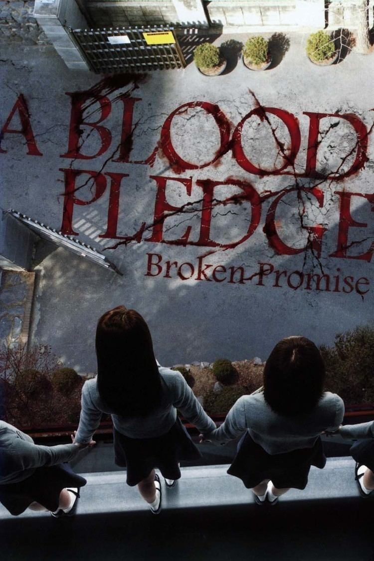 A Blood Pledge wwwgstaticcomtvthumbdvdboxart8495454p849545