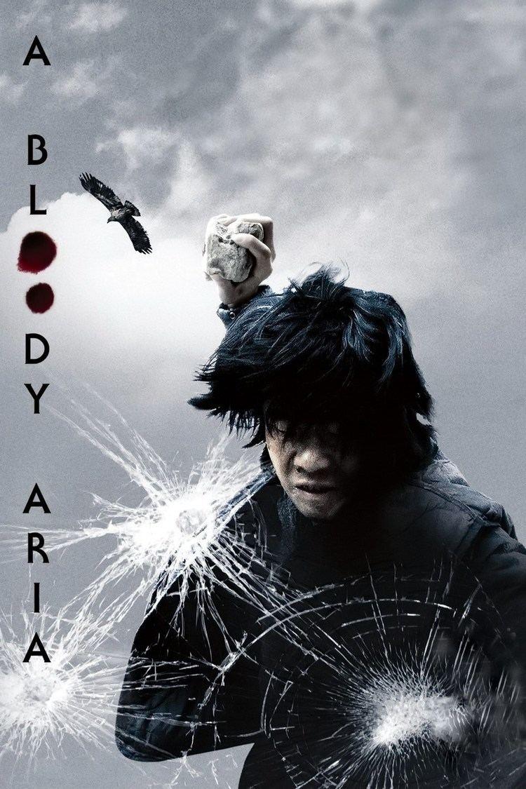 A Bloody Aria Subscene Subtitles for A Bloody Aria Gutayubaljadeul