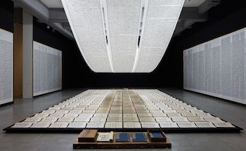 A Book from the Sky Xu Bing Book from the Sky Blanton Museum of Art