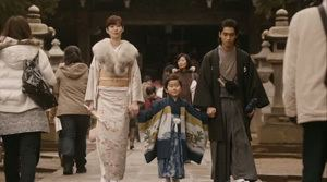 A Boy and His Samurai A Boy and his Samurai Japan 2010 aka Chonmage Purin Review