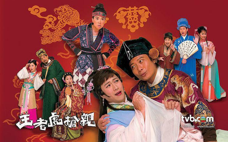 A Bride for a Ride asianwikicomimagesaa8ABrideforaRidejpg
