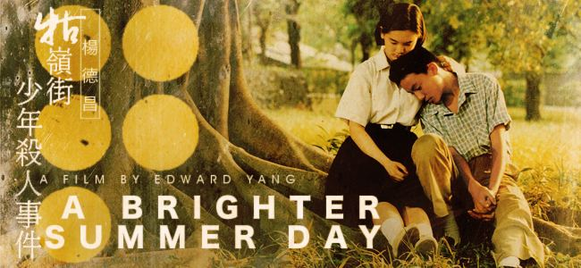 A Brighter Summer Day Sunday Editors Pick A Brighter Summer Day 1991