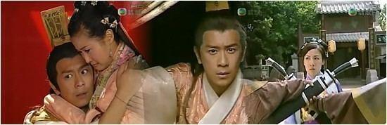 A Change of Destiny A Change of Destiny Episode 18 K for TVB