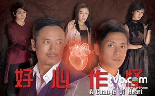 A Change of Heart (TV series) Hong Kong TVB Drama 2013 A Change of Heart Hong Kong