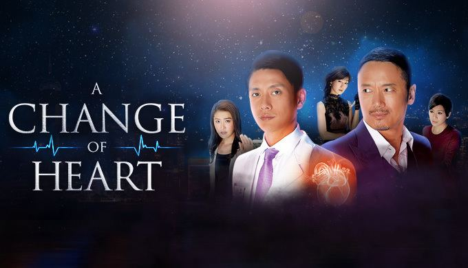A Change of Heart (TV series) A Change of Heart Watch Full Episodes Free on DramaFever