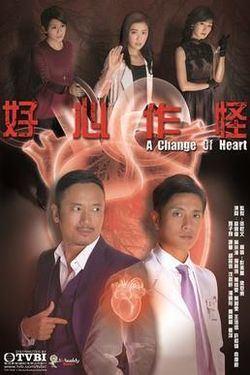 A Change of Heart (TV series) httpsuploadwikimediaorgwikipediaenthumbc