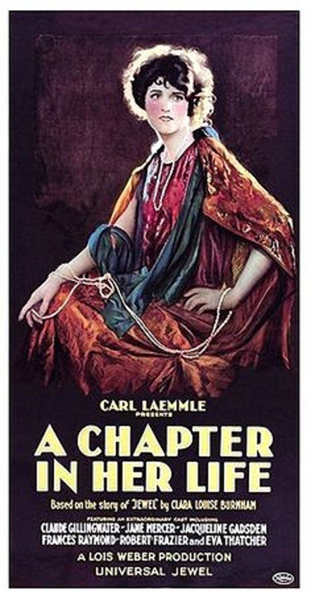 A Chapter in Her Life - Alchetron, The Free Social Encyclopedia