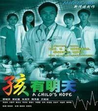 A Child's Hope httpsuploadwikimediaorgwikipediaen66aChi