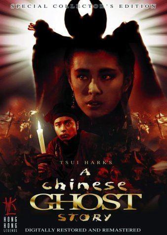 A Chinese Ghost Story A Chinese Ghost Story DVD Amazoncouk Leslie Cheung Joey Wang