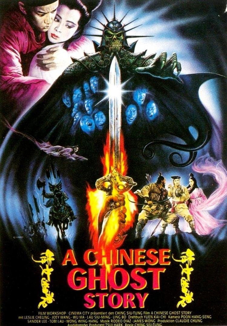 A Chinese Ghost Story A Chinese Ghost Story 1987 The Mind Reels