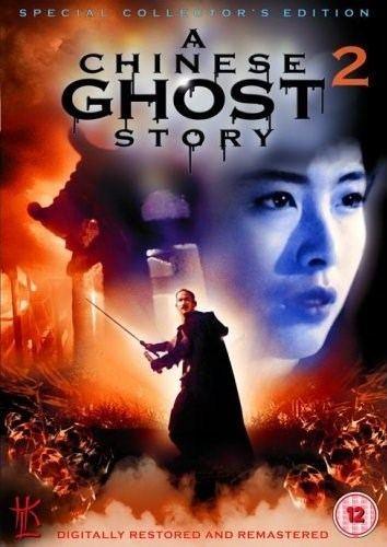 A Chinese Ghost Story II A Chinese Ghost Story II Dramastyle