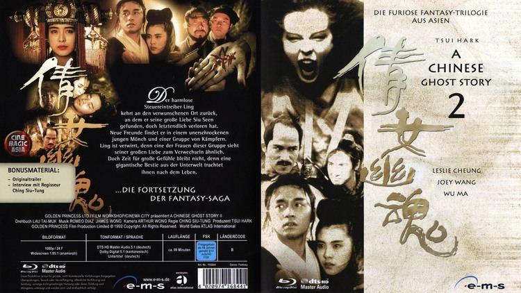 A Chinese Ghost Story II A Chinese Ghost Story Part II Bluray Disc AsianBlurayGuidecom