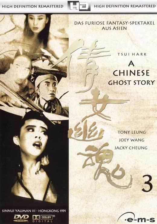 A Chinese Ghost Story III A Chinese Ghost Story III Movie Posters From Movie Poster Shop