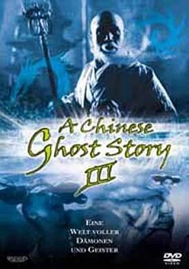 A Chinese Ghost Story III Trash City review A Chinese Ghost Story III