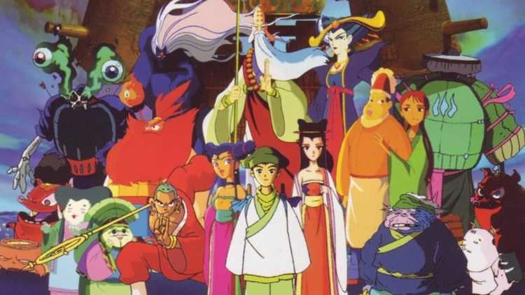 A Chinese Ghost Story: The Tsui Hark Animation A Chinese Ghost Story The Tsui Hark Animation 1997