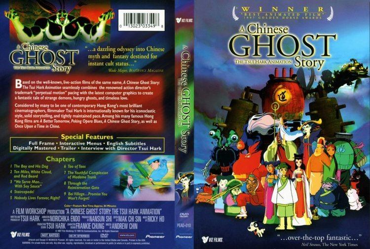 A Chinese Ghost Story: The Tsui Hark Animation A Chinese Ghost Story The Tsui Hark Animation Movie DVD Scanned