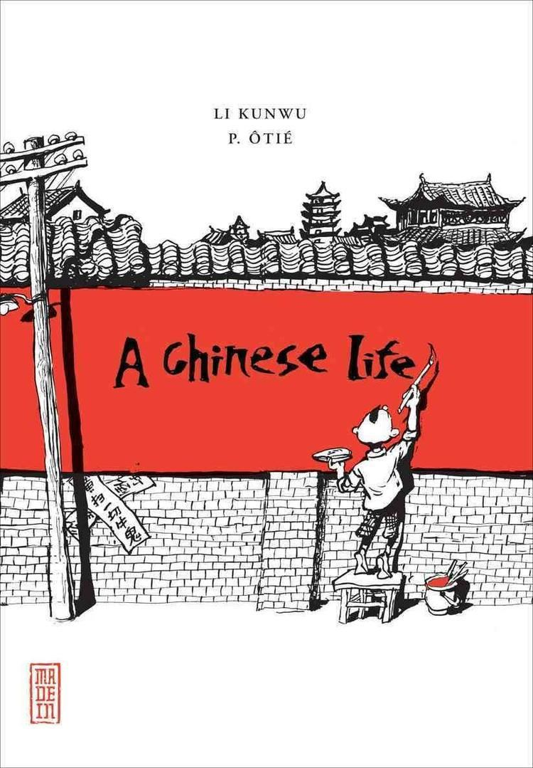 A Chinese Life t3gstaticcomimagesqtbnANd9GcTOWRIqXBSkxOm6Bk